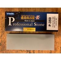 Naniwa Professional Stone 210x70x20 5000grit
