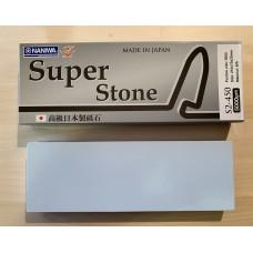 Naniwa Waterstone 5000 grit